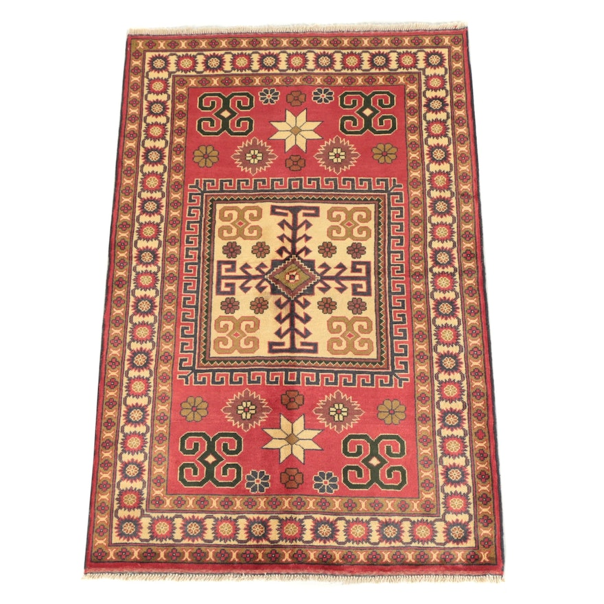 Hand-Knotted Afghan Turkmen Style Wool Area Rug