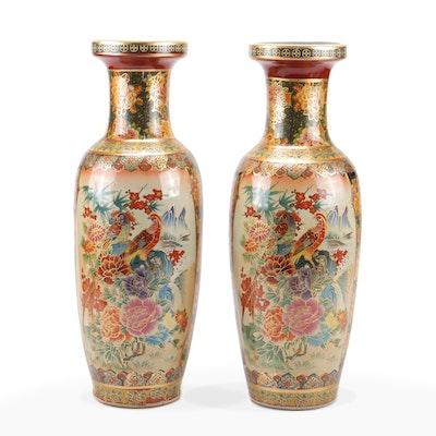 Chinese Gilt Satsuma Style Floor Vases