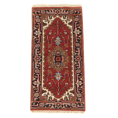 Hand-Knotted Indo-Persian Heriz Wool Accent Rug