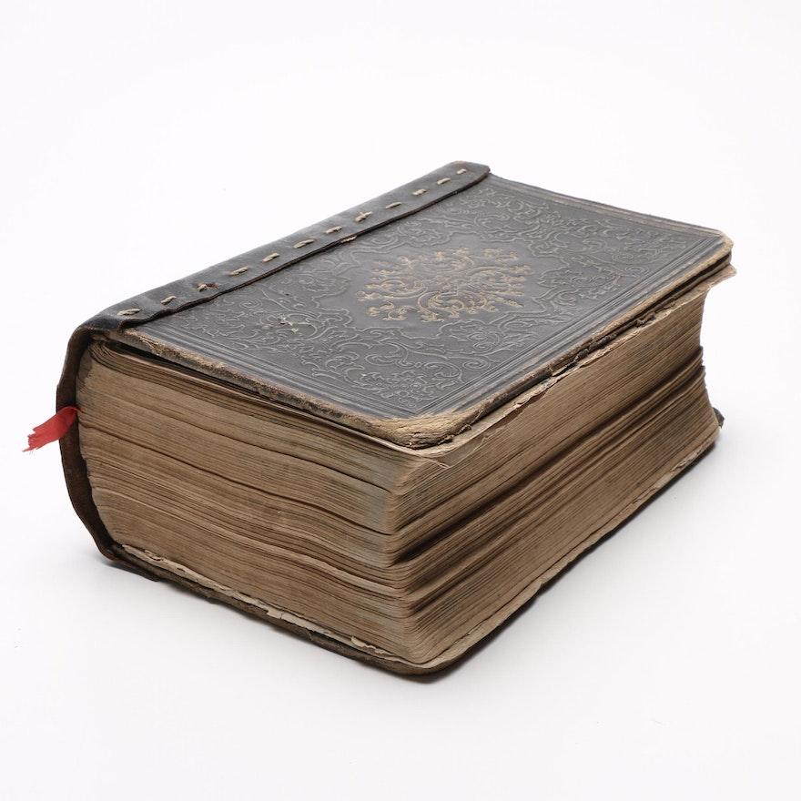 """1859 """"Gunn's New Domestic Physician: or Home Book of Health"""" by Dr. John Gunn"""