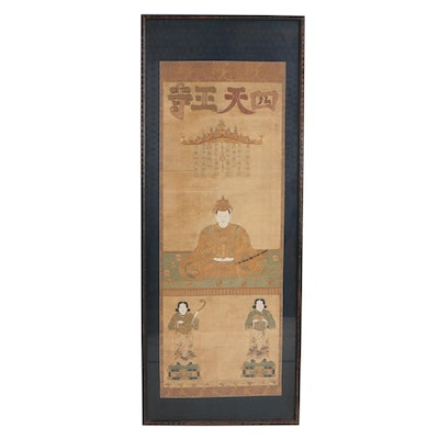 Edo Period Japanese Buddhist Scroll with Goldwork Embroidery