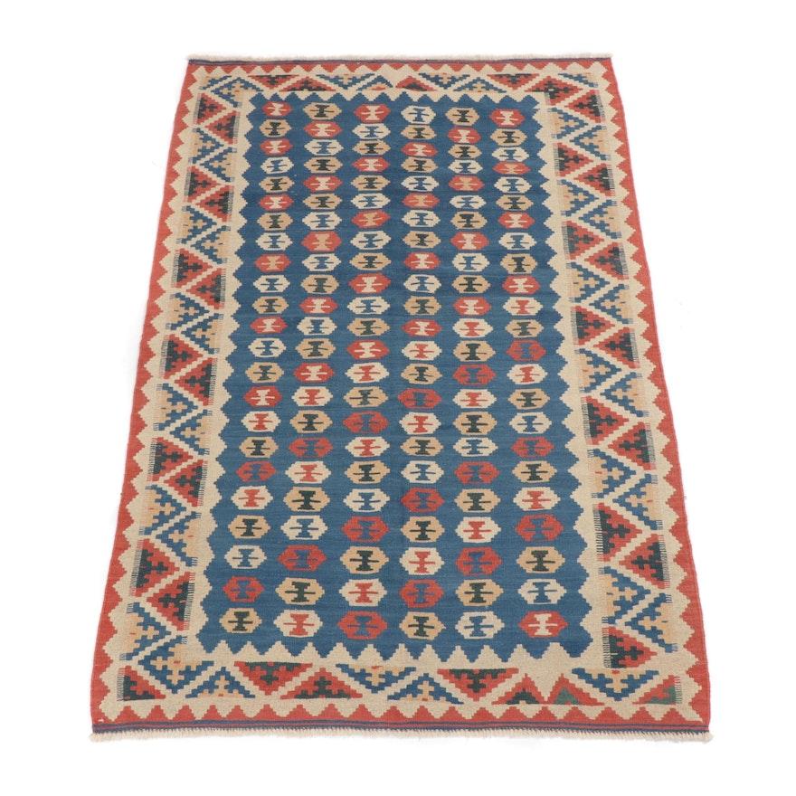 4' x 6.6' Handwoven Persian Shiraz Kilim Rug