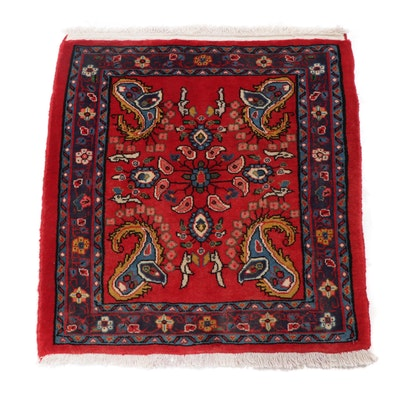 2.3' x 2.6'  Hand-Knotted Persian Sarouk Rug, Circa 1970s