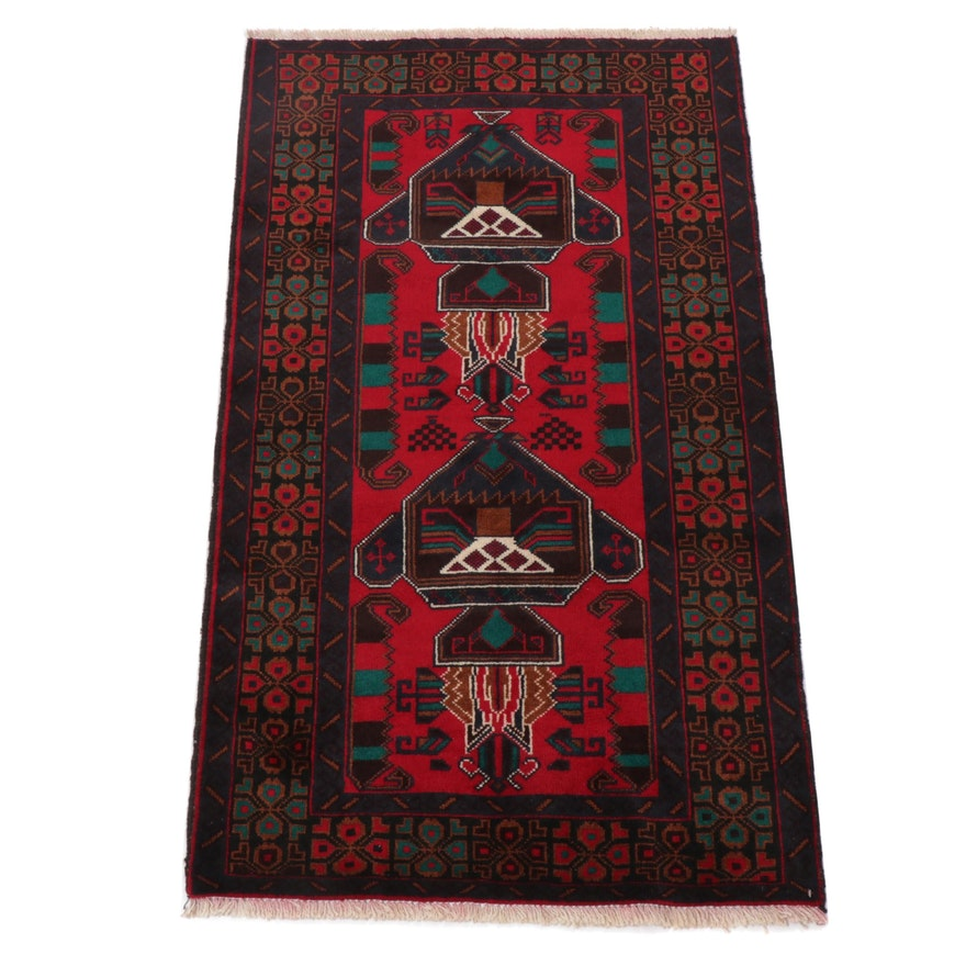 2.1' x 5' Hand-Knotted Persian Baluch Rug