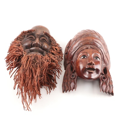 Chinese Wood Carved Wall Masks, Late 20th Century