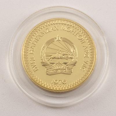 "1976 Mongolia 750 Tugrik ""Przewalski Horses"" Gold Coin"