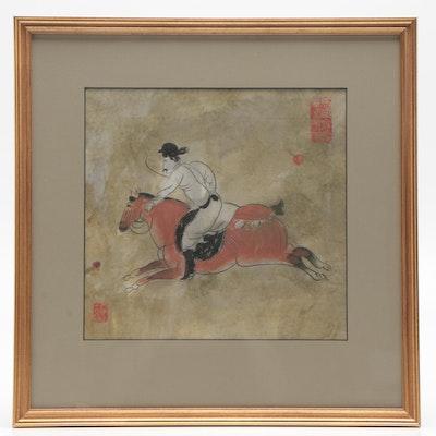 Chinese Gouache Painting