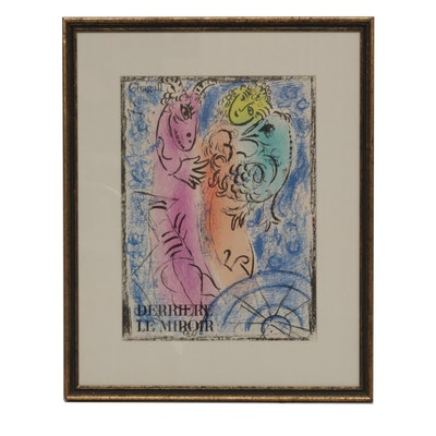 "Marc Chagall Lithograph ""The Trap-Die Falle"" for ""Derrière le Miroir"""