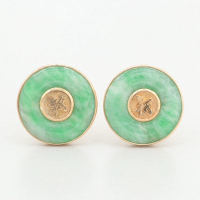 "Chinese 14K Yellow Gold Jadeite ""Longevity"" Cufflinks"