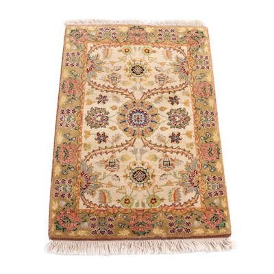 Hand-Knotted Accent Rug