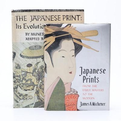 Japanese Print Art Books by Narazaki and Michener