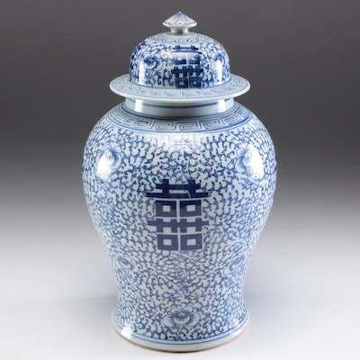 """Chinese """"Double Happiness"""" Blue and White Lidded Ginger Jar"""