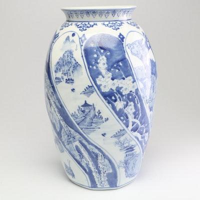 Chinese Blue and White Ceramic Vase