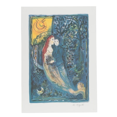 """Offset Lithograph after Marc Chagall """"The Wedding"""""""