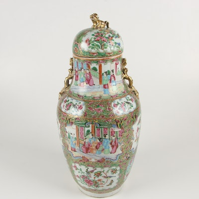 Chinese Rose Medallion Porcelain Covered Jar, 19th Century