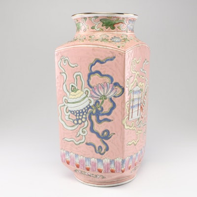 Chinese Ceramic Vase, Mid to Late 20th Century