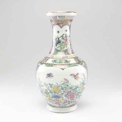 Chinese Rose Canton Hand-Painted Ceramic Vase, Late 20th Century