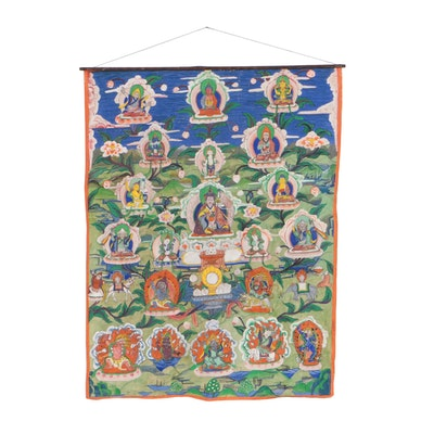 Tibetan Padmasambhava Gouache Thangka