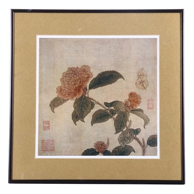 Offset Lithograph after Chinese Watercolor of Chrysanthemums
