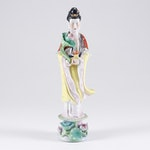 "Chinese Porcelain ""Floating Hand"" Figurine"