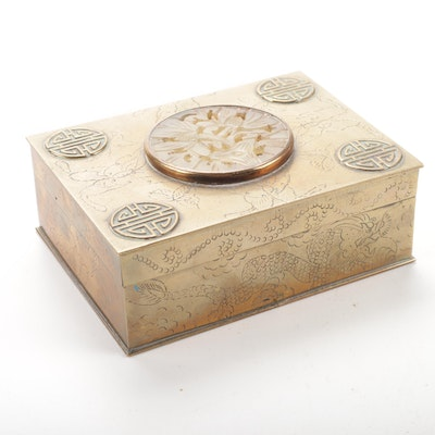 Chinese Wood Lined Brass Box with Carved Bowenite Medallion