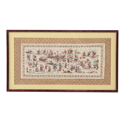 """Chinese """"One Hundred Boys"""" Silk Embroidered Textile"""