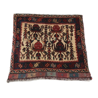 2'1 x 2'5 Hand-Knotted Persian Kurdish Storage Bag Face
