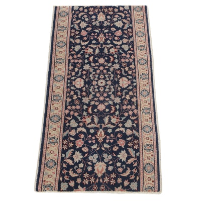 2'10 x 5'7 Hand-Knotted Romanian-Persian Tabriz Carpet Runner