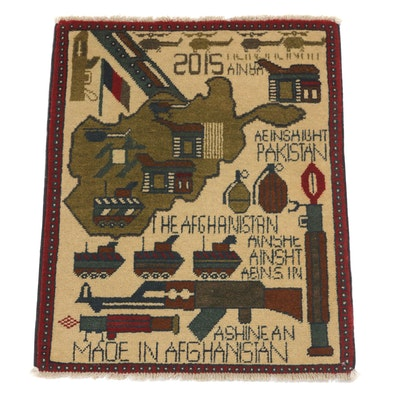 2'0 x 2'6 Hand-Knotted Afghan Pictorial War Rug