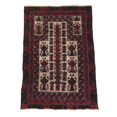 Hand-Knotted Afghan Baluch Wool Prayer Rug