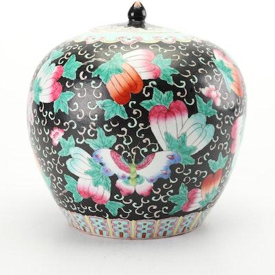 Chinese Famille Noir Ceramic Lidded Jar, Late 20th Century