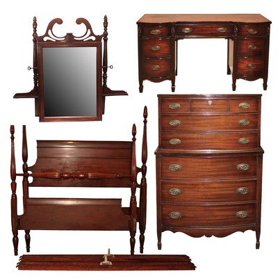 Dixie Sheraton Mahogany Bedroom Set Including Dresser, Desk and Full Size Bed