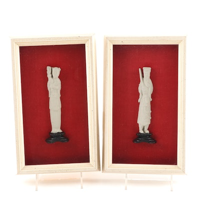 Marko Manufacturers Chinese Style Framed Figurines