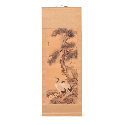 Chinese Hand Painted Hanging Scroll of Cranes and Pines