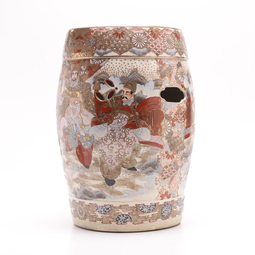 Japanese Satsuma Hand-Decorated Porcelain Ceramic Stool