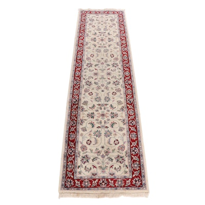 Power-Loomed Pakistani Peshawar Wool Carpet Runner