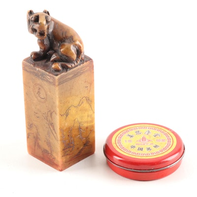"""Carved Stone Chinese """"James"""" Stamp with Ink Pad"""