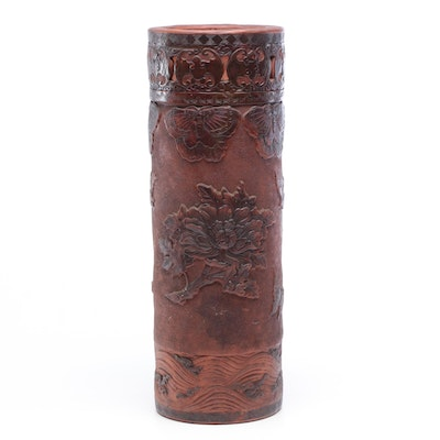 Japanese Tokoname Redware Pottery Umbrella Stand with Butterfly and Bird Motif