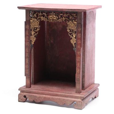 Chinese Fujian Gilt Wood Household Altar, Late Qing/Republic