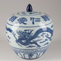 Chinese Hand-Painted Porcelain Jar
