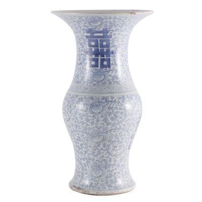 "Chinese ""Double Happiness"" Porcelain Vase with Flared Lip, Late Qing/Republic"