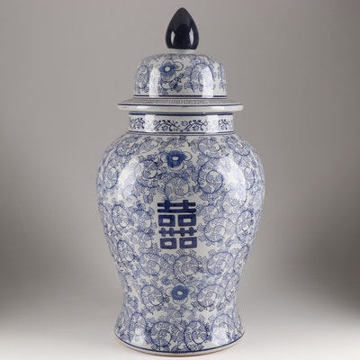 """Chinese Hand-Painted  """"Double Happiness"""" Blue and White Ginger Jar"""