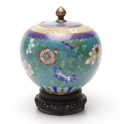 Chinese Cloisonné Lidded Jar with Carved Wooden Base, Vintage