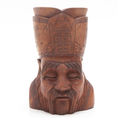 Chinese Carved Wood Bust