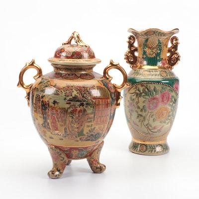 Chinese Satsuma Style Lidded Jar and Vase