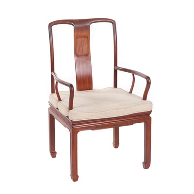Chinese Southern Official Rosewood Armchair, Mid 20th Century