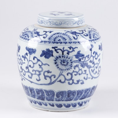Chinese Hand Painted Canton Ware Porcelain Ginger Jar