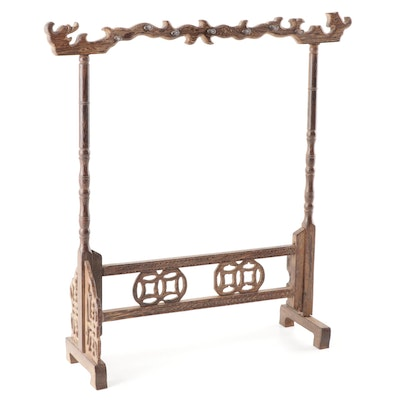 Chinese Carved Wood Calligraphy Brush Holder