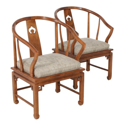 Chinese Wooden Roundback Armchairs, Late 20th Century