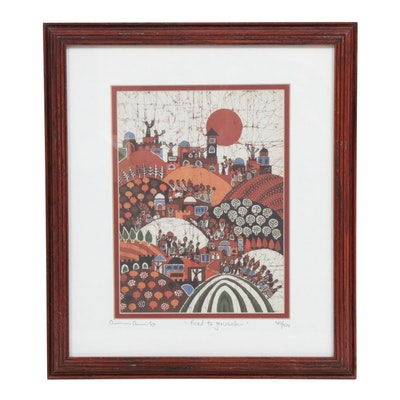 "Amos Amit Offset Print ""Road to Jerusalem"""